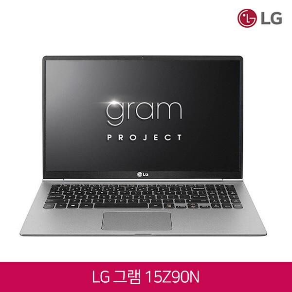 10세대 코어i5 LG그램 15Z90N-U.ARS5U1 그레이 (인텔 10세대 코어i5-1035G7/램8G/SSD256G/인텔Irisplus/15.6인치FHD 1920x1080/윈도우10/영문자판-한글키스킨증정)