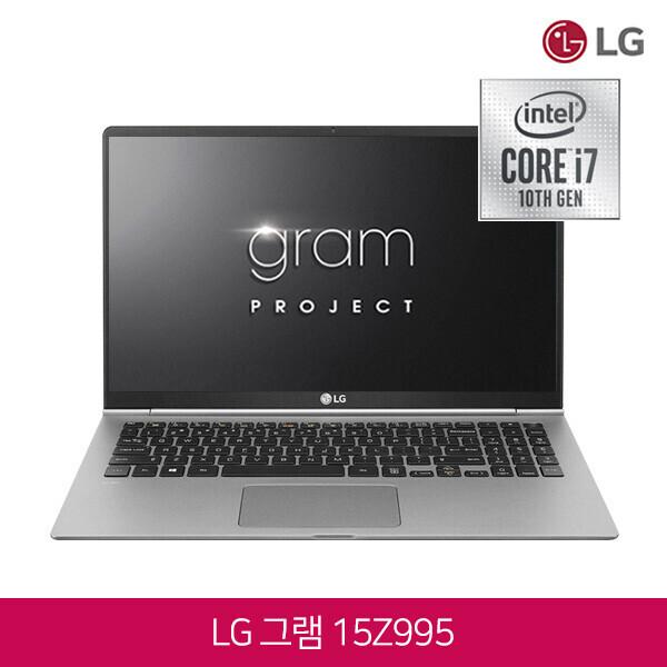 SSD1TB장착! 10세대 코어i7 LG 그램 15Z995-R.AAS9U1 그레이 (인텔 10세대 코어i7-10510U/램16G/SSD1TB/인텔UHD그래픽/15.6인치FHD 1920x1080/윈도우10/영문자판-한글키스킨증정)