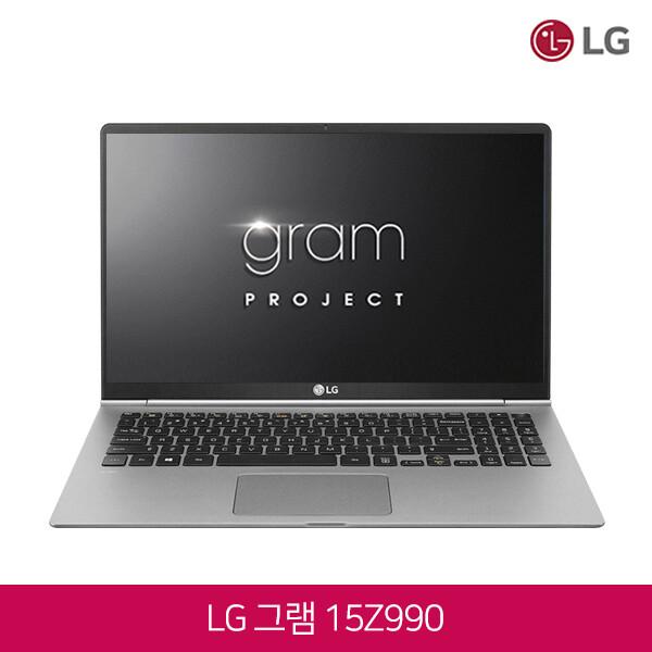 8세대 코어i5 LG 그램 15Z990-U.AAS5U1 그레이 (인텔 8세대 코어i5-8265U/램8G/SSD256G/인텔UHD620/15.6인치FHD 1920x1080/윈도우10/영문자판-한글키스킨증정/스크래치있음-상세페이지 하단 사진참조)