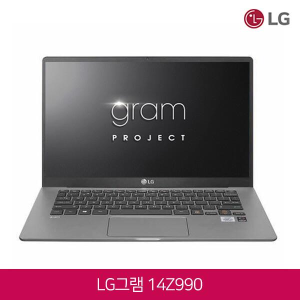 8세대 코어i7 LG 그램 14Z990-R.AAS7U1 (코어i7-8565U/램16G/SSD256G/인텔UHD620/14인치FHD 1920x1080/윈도우10/영문자판-한글키스킨증정)