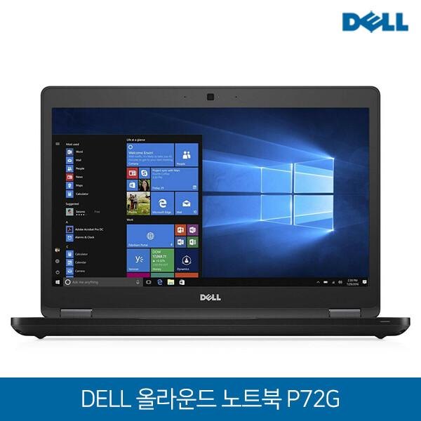 [블랙딜~11/26까지]  코어i7 SSD512 미개봉 새상품! 델 올라운드 노트북 P72G (코어i7-8650U/램8G/SSD512G/인텔UHD620/14인치FHD 1920x1080/윈도우10)