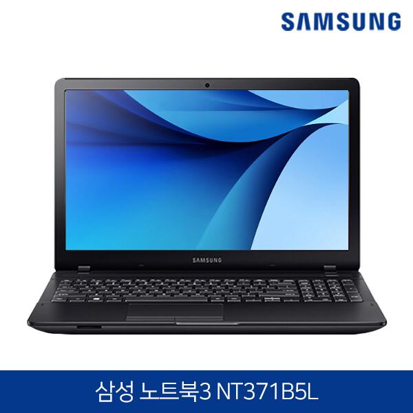 삼성노트북 NT371B5L 블랙 (코어i5-6440/램8G/SSD256G/DVD멀티/INTEL HD 530/웹캠/무선랜/15.6 FHD 1920*1080/윈도우10)