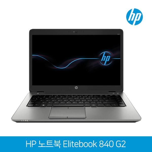 HP노트북 840 G2 블랙 (코어i7-5500U/램8G/SSD256G/RADEON R7 M260/웹캠/무선랜/14.1 FHD 1920*1080/윈도우10)
