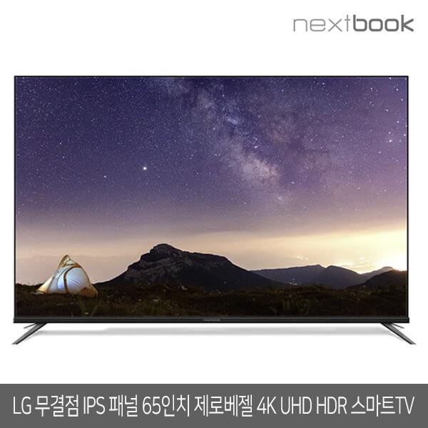노트북이 TV속으로 넥스트북 LG 무결점 IPS 패널 65인치 제로베젤 4K UHD HDR NEXTBOOK 스마트TV GD65UST7001 (베젤리스/LG패널/OTT)