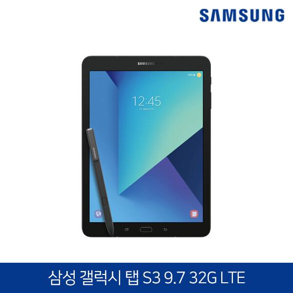 삼성 갤럭시 탭 S3 9.7 32G LTE SM-T825N0 (S펜포함)
