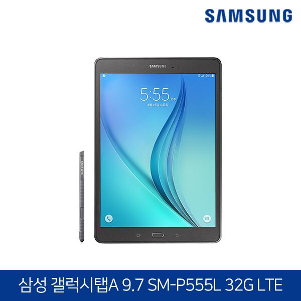 삼성 갤럭시 탭A 9.7 lteSM-P555L 32G (S펜 포함)