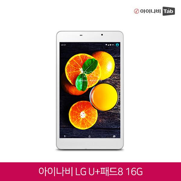 아이나비 태블릿 LG U+패드8 화이트/실버 16G ITP-XD80L