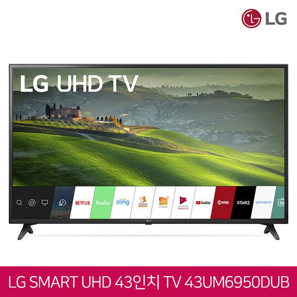 [블랙딜~11/30까지]  LG전자 43인치 4K UHD HDR 스마트TV 43UM6950 (수도권무료배송/로컬변경완료)