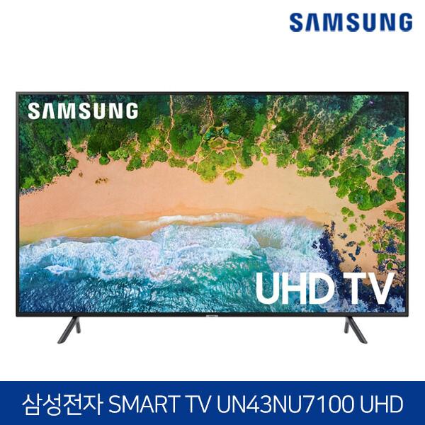삼성전자 43인치 4K HDR UHD 스마트 TV UN43NU7100 (수도권무료배송/로컬변경완료)