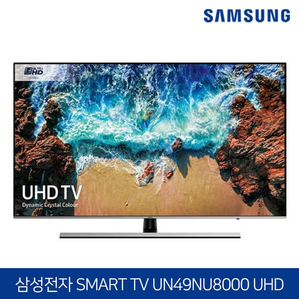 삼성전자 49인치 4K HDR UHD 스마트 TV UN49NU8000 (수도권무료배송/로컬변경완료)