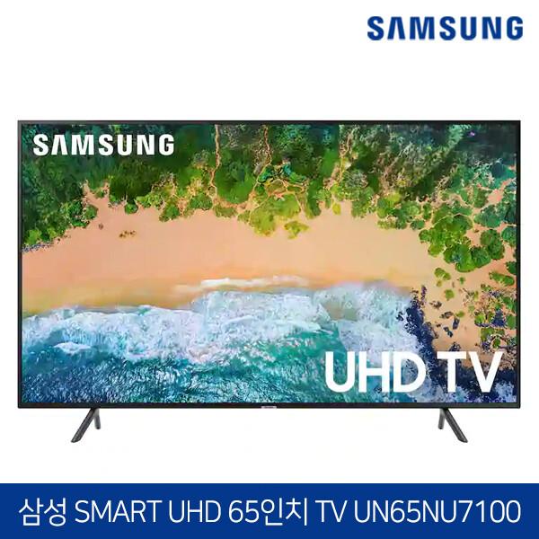 삼성전자 65인치 4K HDR UHD 스마트 TV UN65NU7100 (수도권무료배송/로컬변경완료)