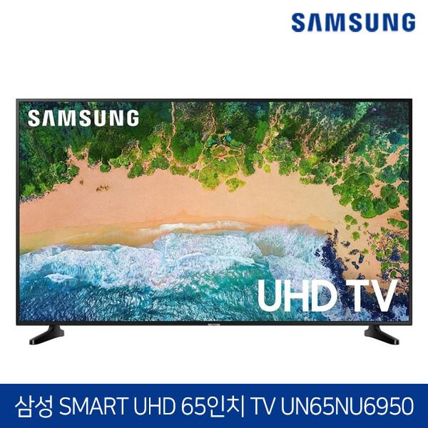 삼성전자 65인치 4K HDR UHD 스마트 TV UN65NU6950 (수도권무료배송/로컬변경완료)