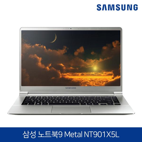 6세대 코어i5 1,2차마감! 3차!! 180도 펼쳐지는 FHD 삼성노트북9  윈도우10 프로 스크래치 에디션 (코어i5-6200U/램8G/SSD256G/웹캠/15.6 FHD 1920*1080/무선랜/윈도우10 Pro/무게1.29kg)_리씽크팀