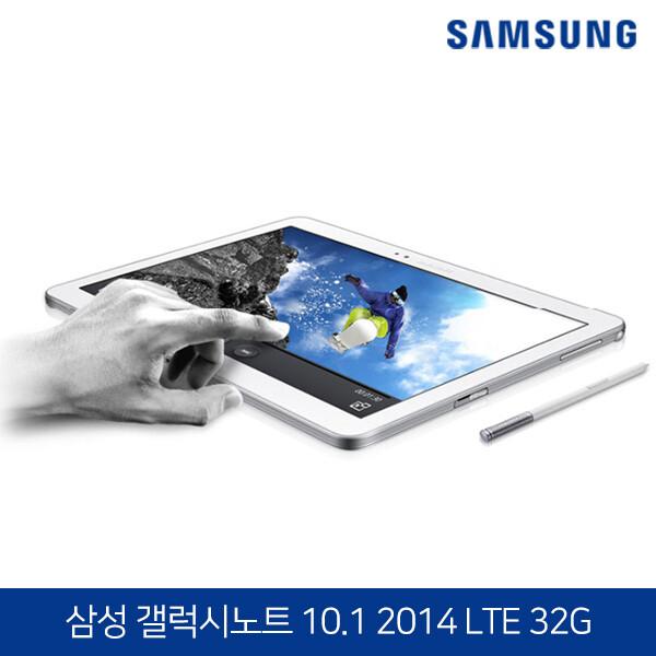 삼성 갤럭시노트10.1 2014에디션 SM-P605 Wifi+LTE (색상 : 화이트 / 용량 32G)