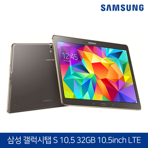 수리중~~삼성전자 갤럭시탭S 10.5 SM-T805S WiFi+LTE (색상: 브론즈 / 용량 32G/사진첨부)_리씽크팀