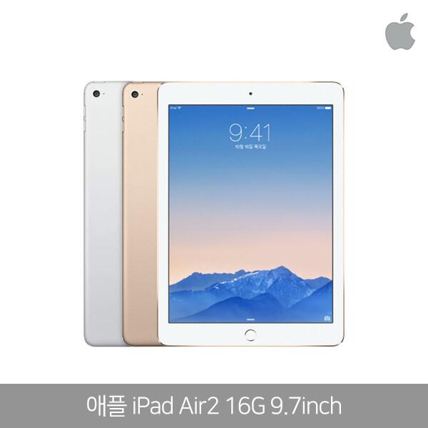 애플 아이패드 에어2 iPad Air2 Wifi전용 (용량 : 16G)