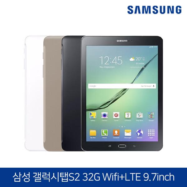 삼성전자 갤럭시탭S2 9.7 SM-T815 (색상: 골드,화이트,블랙 / WiFi + LTE / 32G)
