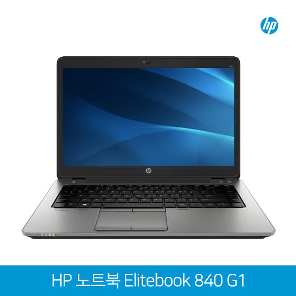 윈도우10무료행사! HP 가성비 노트북 840 G1 블랙 (코어i5-4300U/램4G/SSD180G/인텔HD4400/웹캠/무선랜/14.1인치 1366*768/윈도우10)