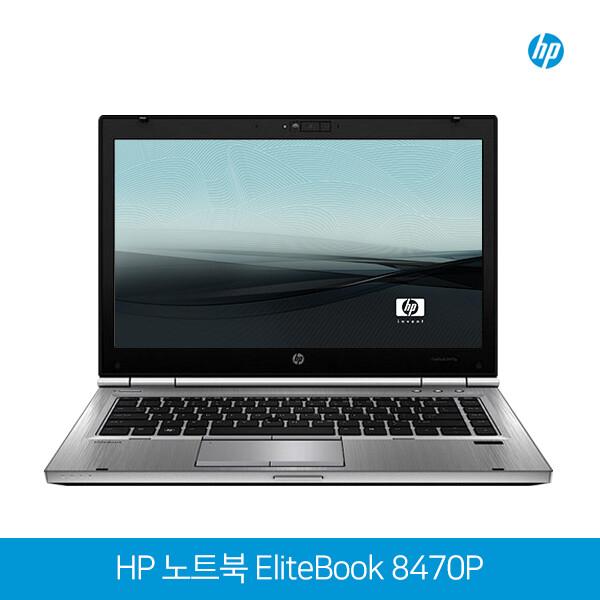 HP노트북 8470P 실버 (코어i5-3320M/램4G/SSD256G/인텔HD4000/웹캠/무선랜/14.1인치 1366*768/윈도우7)