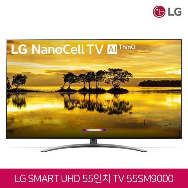 LG전자 나노셀 55인치 4K UHD HDR 스마트TV Ai ThinQ 55SM9000 (수도권무료배송/로컬변경완료)