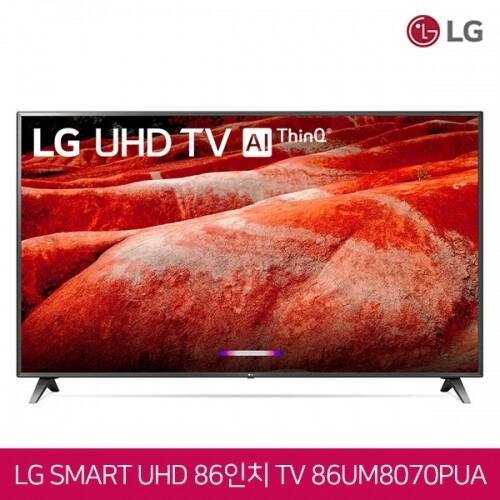 [얼리찬스!~01/28까지]  LG전자 86인치 4K UHD HDR 스마트TV AI ThinQ 86UM8070PUA (수도권무료배송/로컬변경완료)