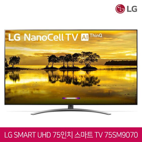 [얼리찬스!~01/28까지]  LG전자 나노셀 75인치 4K UHD HDR 스마트TV AI ThinQ 75SM9070 (수도권무료배송/로컬변경완료)