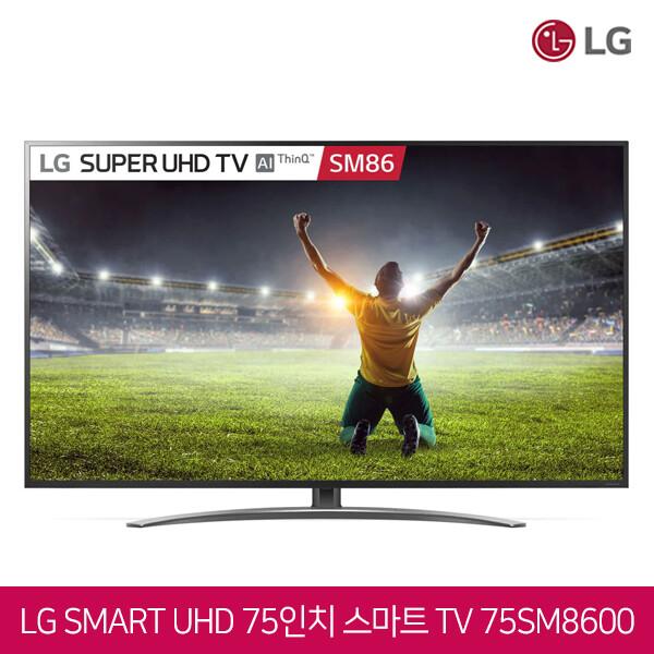 [얼리찬스!~01/28까지]  LG전자 나노셀 75인치 4K UHD HDR 스마트TV AI ThinQ 75SM8600 (수도권무료배송/로컬변경완료)