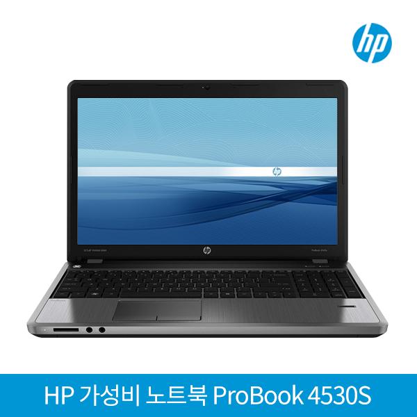 HP 가성비 노트북 4540S 실버 (코어i5 3230M/램8G/SSD256G/DVD/인텔HD4000/15.6