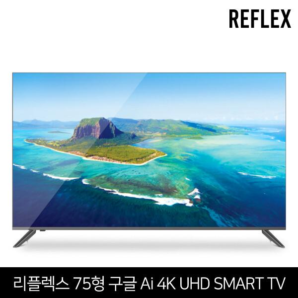 [얼리찬스!~03/9까지]  구글 스마트TV REFLEX 대화면 75인치 베젤리스 구글 Ai 4K UHD 스마트TV 리플렉스 OSMT750UHD SMART AI HDR