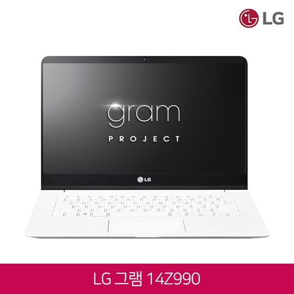8세대 코어i5 LG그램 14Z990-U.AAW5U1 화이트 (인텔 8세대 코어i5-8265U/램8G/SSD256G/인텔UHD620/14인치FHD 1920x1080/윈도우10/영문자판-한글키스킨증정)