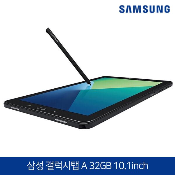 삼성전자 갤럭시탭A6 10.1 + S펜포함 WiFi+LTE 32G 블랙 (엑시노스7 옥타코어/10.1인치 해상도 1920*1200/안드로이드6.0)