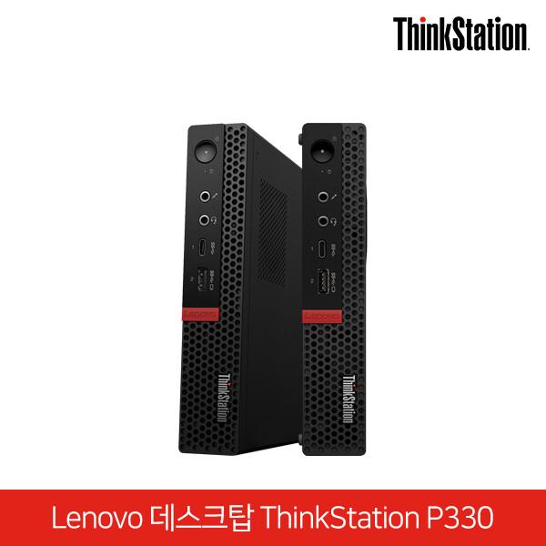 8세대 코어i5 레노버 ThinkStation P330 Tiny 30CES0GN00 블랙 (코어i5-8500 3.0Ghz/램8G/SSD256G/인텔UHD630/윈도우10 Pro)