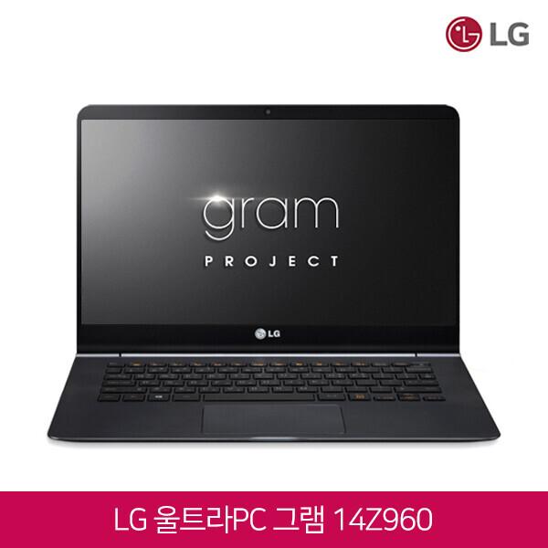[사전예약~05/15일부터 순차발송]  6세대 코어i5 LG전자 울트라PC 그램 14Z960 그레이 (코어i5-6200U/램8G/SSD256G/인텔HD520/14인치FHD 1920x1080/윈도우10 Pro)