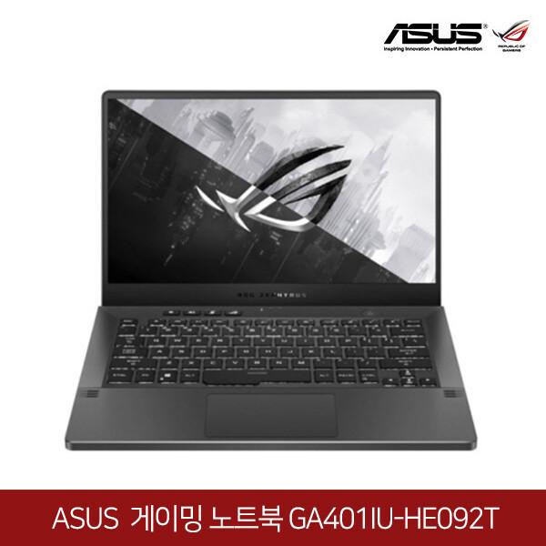 아수스 공식리퍼상품~ ASUS 진정한 3D게이밍북! 제피러스 GA401IU-HE092T 그레이 (라이젠7 4800HS/램16G/NVMe512G/지포스GTX1660Ti MAX-Q/14인치FHD 1920x1080/윈도우10)