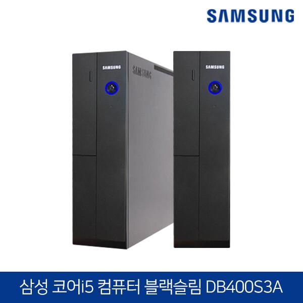램12G 삼성 코어i5 컴퓨터 블랙슬림 DB400S3A (코어i5-4460/램12G/SSD128G+HDD500G/DVD멀티/지포스GT620/윈도우10)_리씽크팀