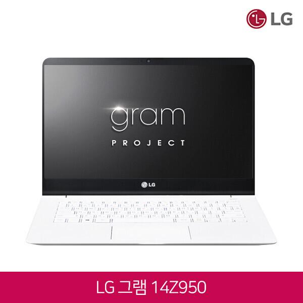 LG전자 울트라PC 그램 14Z950 화이트 (코어i5-5200U/램8G/SSD256GB/인텔HD620/웹캠/무선랜/14인치 IPS FHD 1920*1080/윈도우10무료업!)