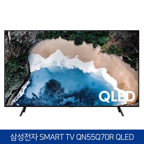 삼성전자 55인치 QLED 4K UHD QLED 스마트 LED TV QN55Q70R (서울,경기 수도권 무료배송 / 국내로컬변경완료)