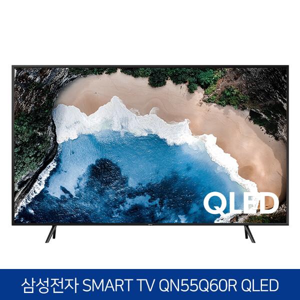 [사전예약~04/15일부터 순차발송]  QLED 초특가찬스! 삼성전자 55인치 QLED 4K UHD 스마트TV (모델명: QN55Q60R /국내로컬변경완료)