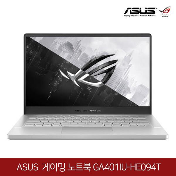아수스 공식리퍼상품~ ASUS 진정한 3D게이밍북! 제피러스 GA401IU-HE094T 화이트 (라이젠7 4800HS/램16G/NVMe512G/GTX1660Ti MAX-Q/14인치FHD 1920x1080/윈도우10)