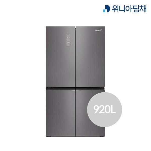 대유 위니아 와이드형 냉장고 920L 티탄 (모델하우스 전시상품/모델명: HRE927EKUT/독립냉각/냉장실574L/냉동실 용량346L) [수도권배송가능상품]