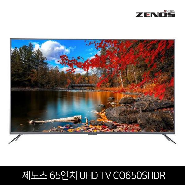 [일산매장 방문수령만 가능] 제노스 65인치 UHD TV CO650SHDR (일산매장 방문수령만 가능한 제품입니다.)