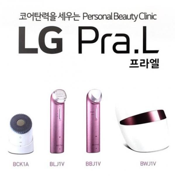 LG 프라엘 4종 세트 PRALU3S1VA LED 마스크 피부 관리
