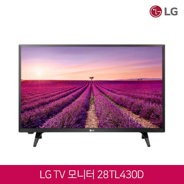 LG전자 TV모니터 28TL430D (69.8cm / 16:9 와이드 / HD 1366 x 768 / 1200:1 / 8ms)