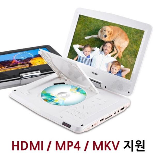 TKDS 티케이디에스 DVD-20000HD 휴대용 DVD 플레이어 (사용감있음 / 구성품 : 본체 + 어댑터 + 차량어댑터 + 가방 + 리모컨)