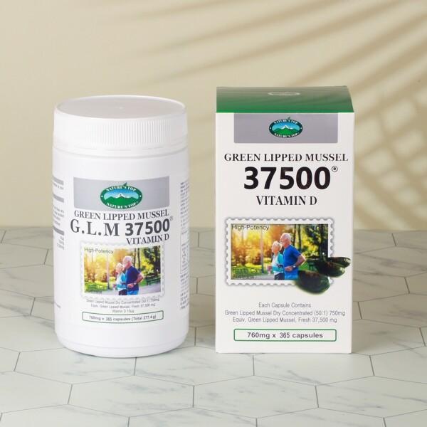 [사전예약~05/14일부터 순차발송]  호주 네이쳐스영  GLM 37500 초록홍합 비타민D (12개월 365캡슐/주요성분:초록홍합,비타민D)
