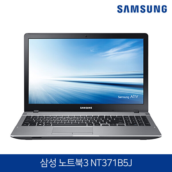 4세대 코어i5 삼성노트북 NT371B5J 블랙 (코어i5-4310M/램8G/SSD256G/DVD멀티/인텔HD4600/웹캠/무선랜/15.6 FHD 1920*1080/윈도우10)