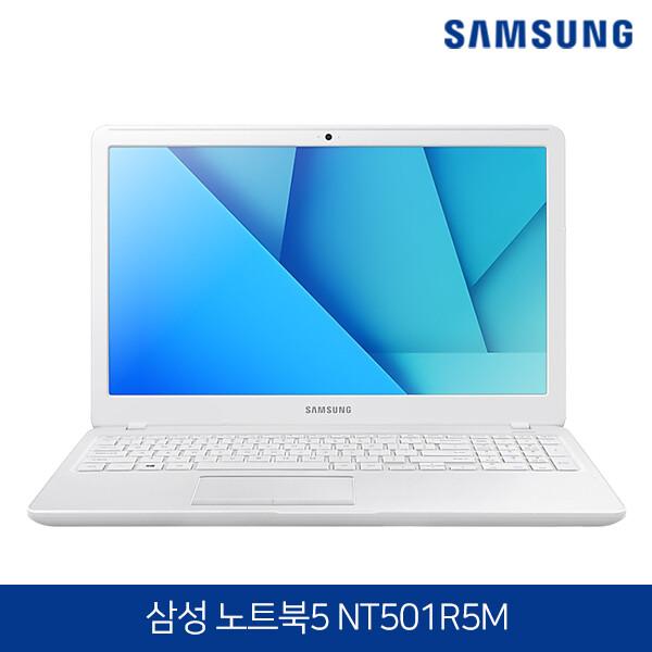 [사전예약~04/15일부터 순차발송]  7세대 코어i5 삼성 노트북5 NEW NT501R5M 화이트 (코어i5-7200U/램8G/SSD512G/인텔HD620/웹캠/무선랜/15.6 FHD 1920*1080/윈도우10)