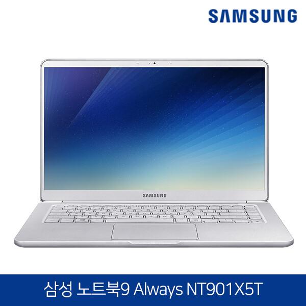 8세대 코어i5 초고속부팅! 가볍고 슬림한 삼성노트북9 ALWAYS NT901X5T 실버 (코어i5-8250U/램16G/SSD512G/인텔UHD620/웹캠/무선랜/15.6 FHD 1920*1080/윈도우10)