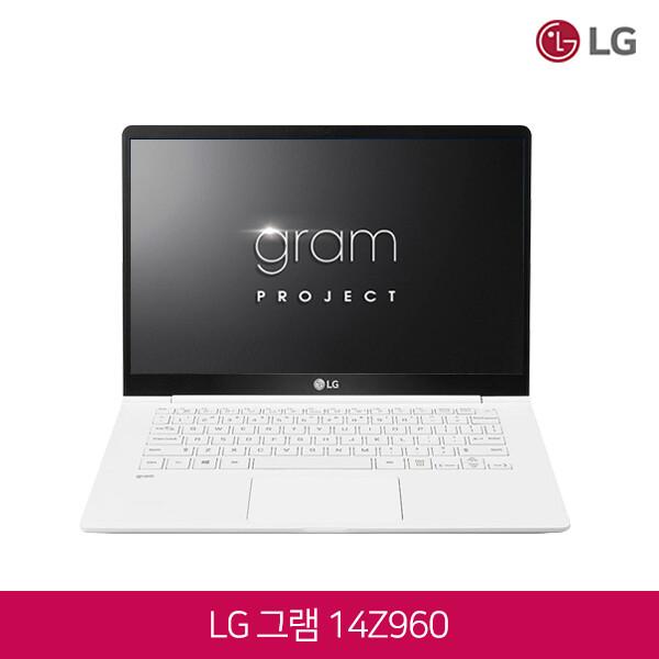 6세대 코어i5 LG전자 울트라PC 그램 14Z960 화이트 (코어i5-6200U/램8G/SSD256G/HD520/웹캠/무선랜/14.1 IPS FHD 1920*1080/윈도우10)