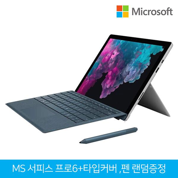 마이크로소프트 서피스프로6 (코어i7-8650U/램16G/SSD512G/인텔UHD620/12.3인치 2736x1824/윈도우10/타입커버,서피스펜 무료 증정)
